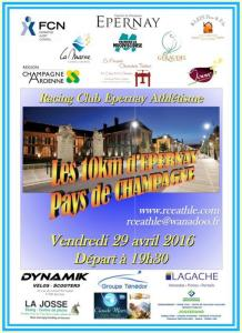 01 - 10KM D'EPERNAY - 2016
