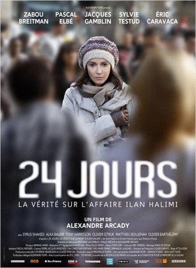 festival du film français à Miami