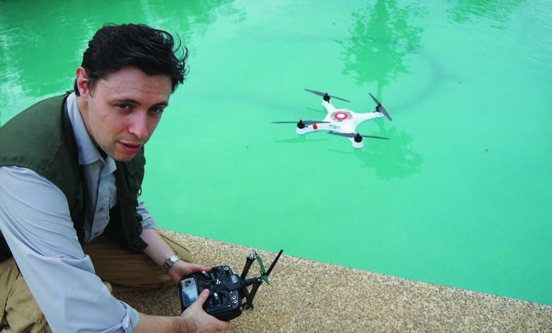 drone explorer