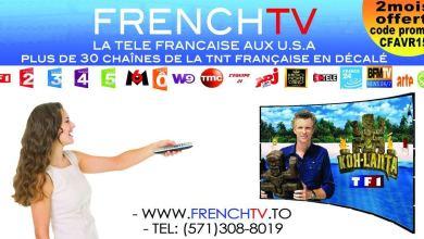 Photo of Télé française aux Etats-Unis : 2 mois de FrenchTV gratuits !