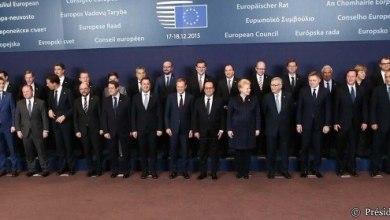 Photo of Les déboires de l'Union Européenne inquiètent aux Etats-Unis