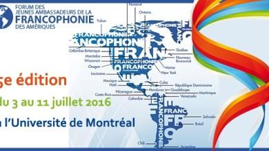 Photo of Appel aux jeunes francophones des Amériques !