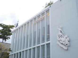 Boutique Hermès / Design District / Miami