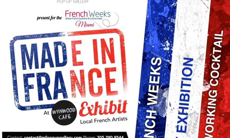 Expo artistes Made in France 2016