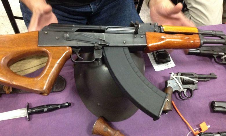 Vente d'armes aux Etats-Unis