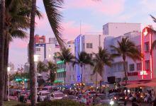 Photo of Miami Dade : certaines villes ordonnent le confinement (dont Miami et Miami Beach) à cause du coronavirus