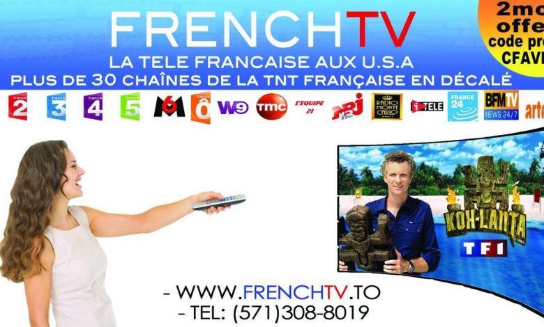 La télé française aux états unis