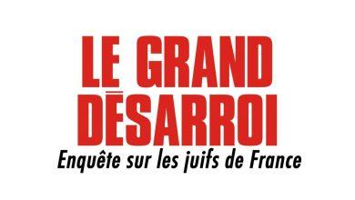 Photo de Salomon Malka : «Il y a un grand désarroi chez les Juifs de France»
