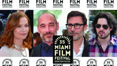 Photo de Le Miami Film Festival accueillera Isabelle Huppert, Jean-Marc Barr, Michel Hazanavicius, Carlos Saura, Jason Reitman et bien d'autres