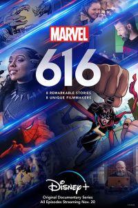 Marvel's 616 (série docu)