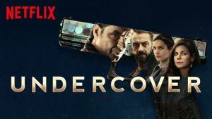 Undercover (saison 2)