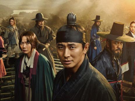 Kingdom: Ashin of the North (film)