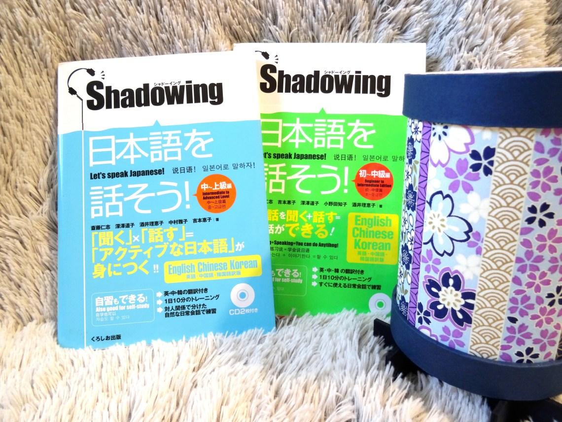 Livres de Shadowing Japonais