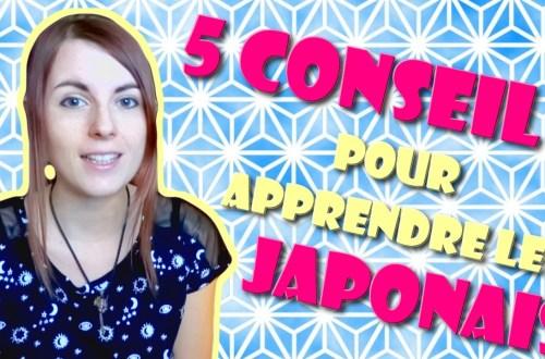 5 conseils pour apprendre le japonais