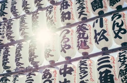 Ecritures japonaises