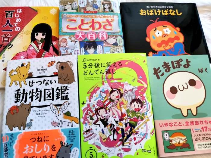 mes livres japonais préférés