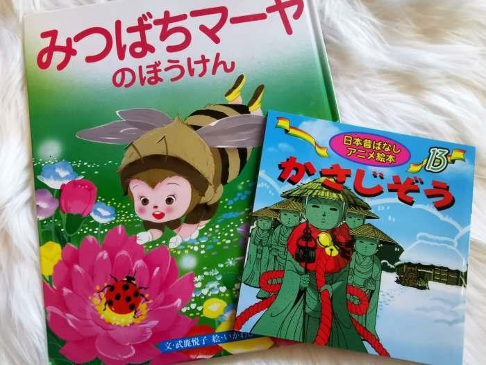 livres enfants japonais