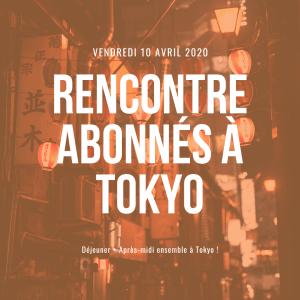 Rencontre abonnés Tokyo Japon Sophie cours de japonais