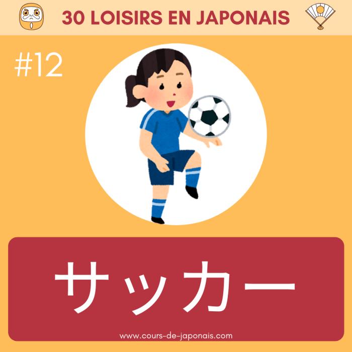 football féminin japon