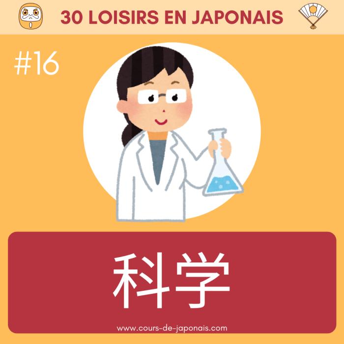 mots kanji japonais