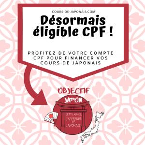 Formation de japonais éligible au CPR