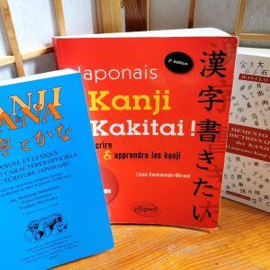 comparatif meilleur dictionnaire kanji japonais
