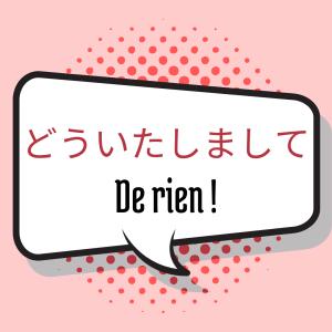 De rien en japonais