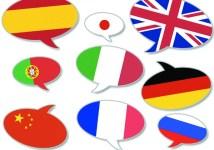 multi langue cours de langues