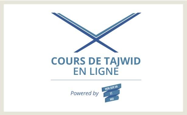 Cours de Tawjid en ligne