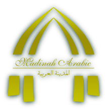madinah arabic - learn arabic language for free