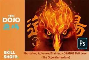 Skillshare - Photoshop Advanced Training - ORANGE Belt Level (The Dojo Masterclass)