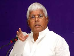 chara ghotala lalu prasad filed bail in jharkhand high court