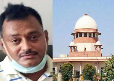 vikash dubey and supreme court
