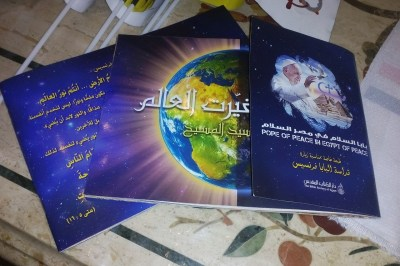 Partnership Enables Bible Society Outreach in Egypt