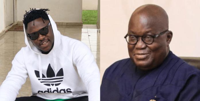 Medikal and President Nana Addo-Dankwa Akufo Addo
