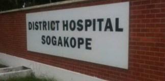 Sogakope District Hospital