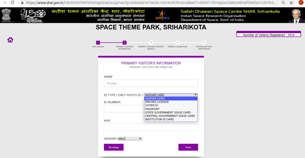 Primary visitor details for registration