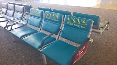 Chairs at Hong Kong Airport transit area