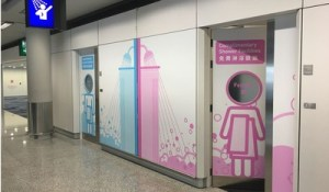 Free shower at Hong Kong airport