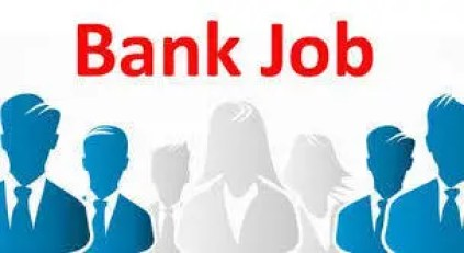 career objectives for bank job clr