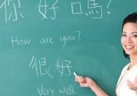 Mandarin-Teacher-Cover-Letter-Page-Image