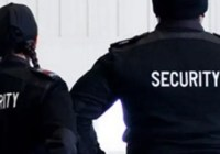 Security Officer Profile Summary Page Image