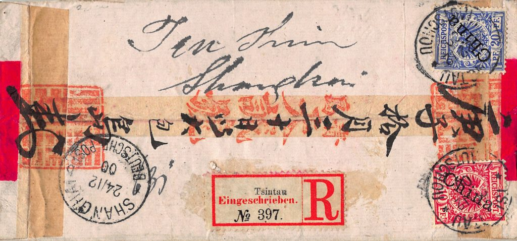 Brief von Tsingtau nach Schanghai (1900)