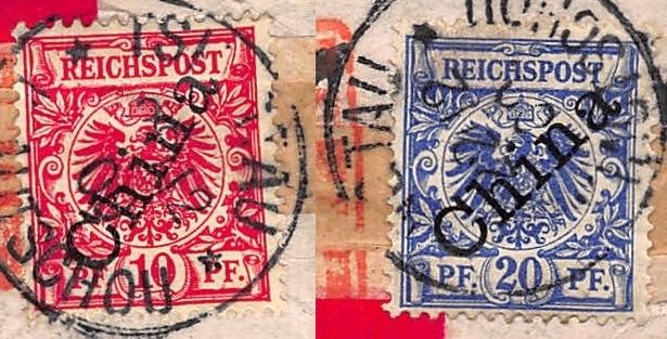 """Steiler (links) und diagonaler (rechts) Aufdruck """"China"""""""
