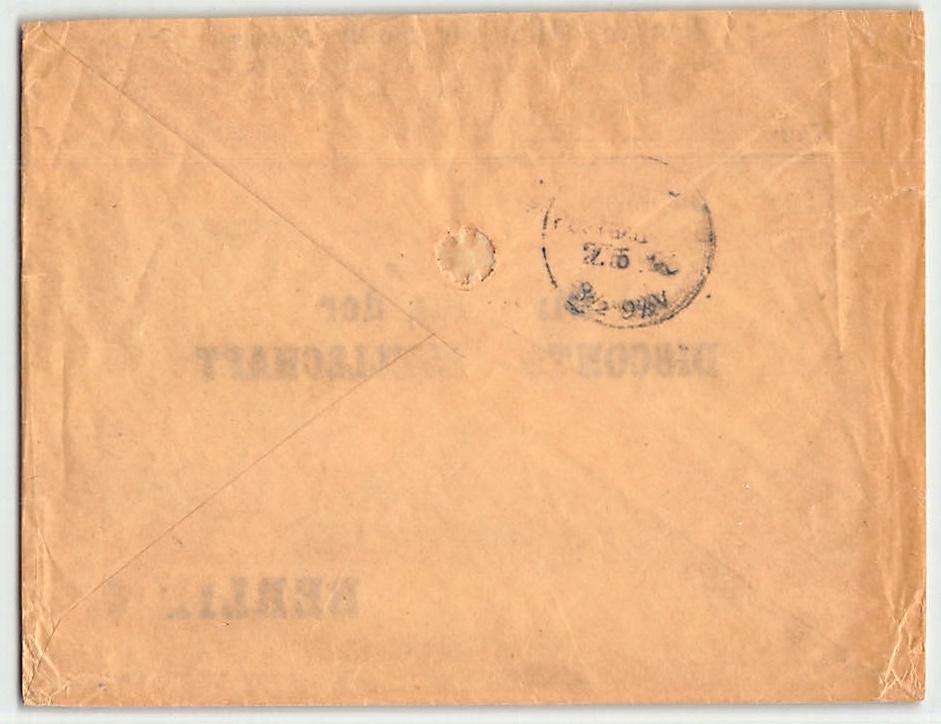 1896, Mehrfachfrankatur Vorläufer, Mi. V50d(2)