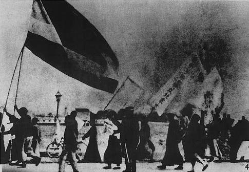04.05.1919 – Vierte Mai Bewegung