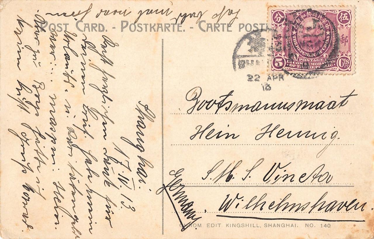 """1913, Ansichtskarte aus Shanghai adressiert an einen Passagier der SMS """"Vineta"""""""