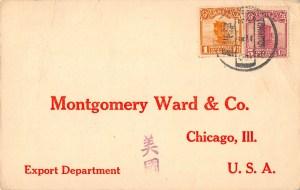 1926, Illustrierte Werbekarte aus Tsaochowfu (Shantung) in die USA