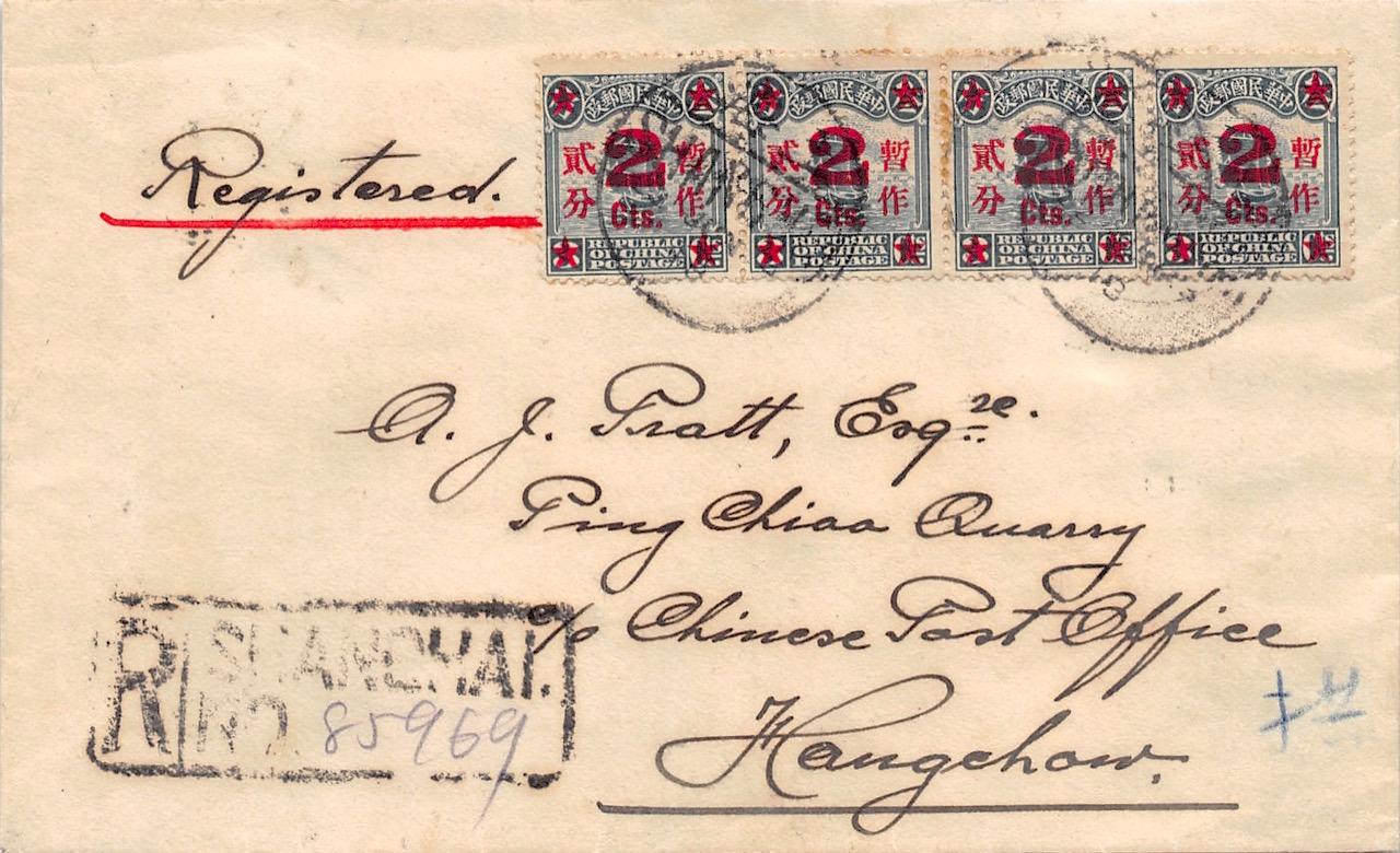 """1924, """"2 Cts-Überdruck"""" auf Einschreiben des Gemeinderats Shanghai nach Hangchow (Hangzhou)"""