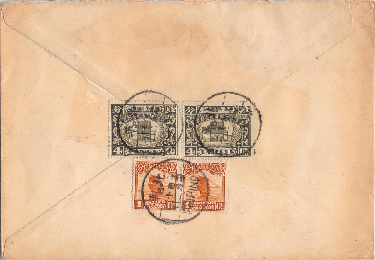 1930, Sondermarken zum Staatsbegräbnis Sun Yat-sen's auf Brief aus Peking nach Paris (Frankreich)